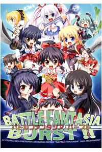 BATTLE FANTASIA BURST