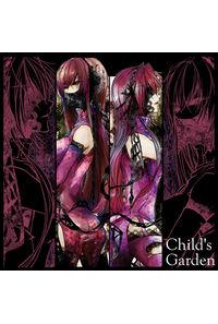Child's Garden