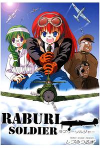 RABURI SOLDIER