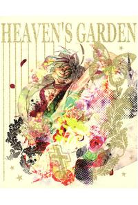 HEAVEN'S GARDEN
