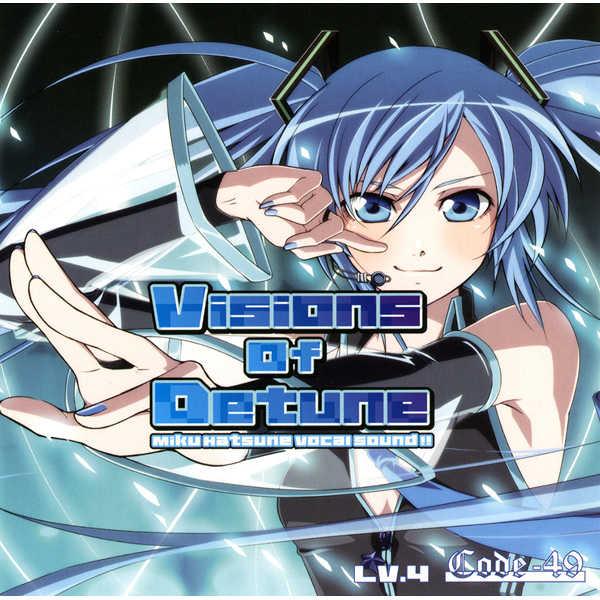 Visions of Detune