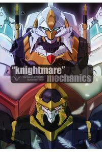 """""""Knightmare""""Mechanics"""