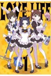 LOVE LIFE 1