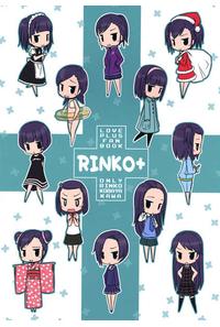RINKO+
