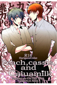 Peach,Cassis and Caluamilk