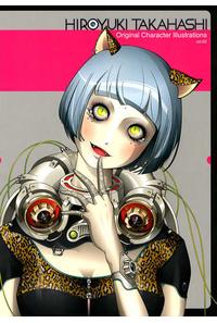HIROYUKI TAKAHASHI Original Character Illustrations vol.02