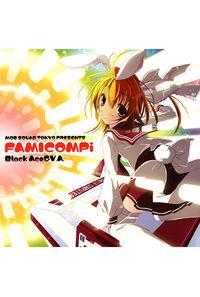 Black Ace&V.A./FAMICOMPi