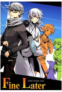 Fine Later