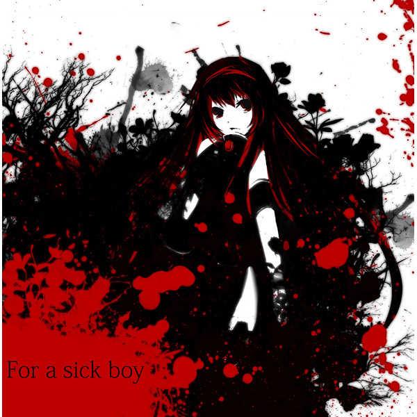 For a sick boy