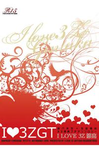 I  LOVE 3Z銀高