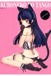 KURONEKO NO TANGO