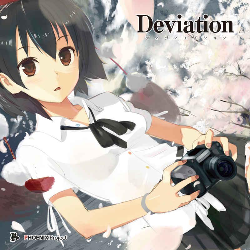 Deviation [PHOENIX Project(ゆう)] 東方Project