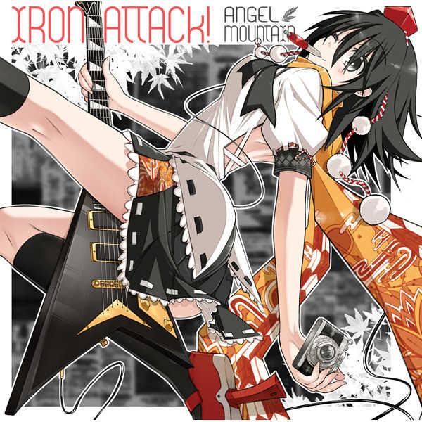 ANGEL MOUNTAIN [IRON ATTACK!(IRON-CHINO)] 東方Project