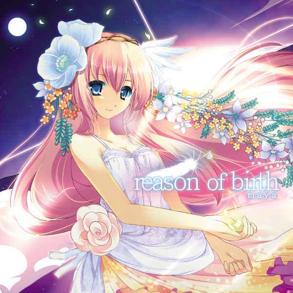 reason of birth [asanagi(maya)] VOCALOID