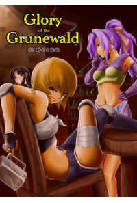 Glory of the Grunewald #2 騎士団凱旋