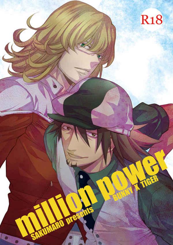 million power [SAKUMARO(さくら真呂)] TIGER & BUNNY