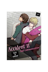Accident2-Bad Communication-