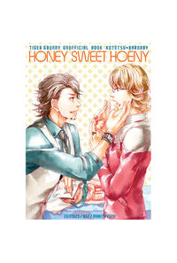 HONEY SWEET HONEY