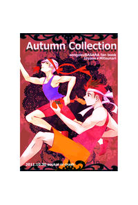 AutumnCollection
