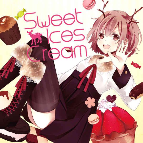 Sweet Ices Cream [ばんび~の(鹿乃)] 歌ってみた