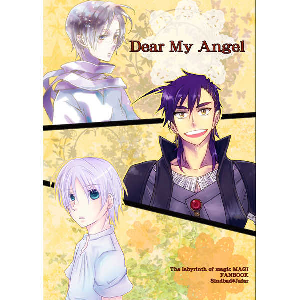 Dear My Angel