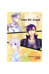 Dear My Angel