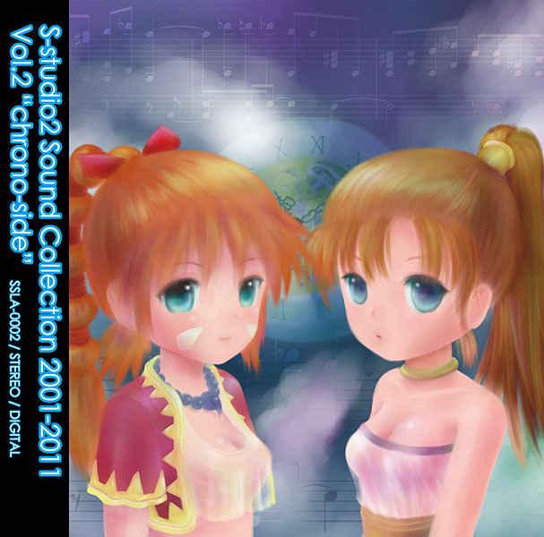 "S-studio2 Sound Collection 2001-2011 Vol.2 ""chrono-side"" [S-studio2(Azinoinosolo)] スクウェアエニックス"