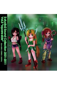 "S-studio2 Sound Collection 2001-2011 Vol.3 ""square-side"""