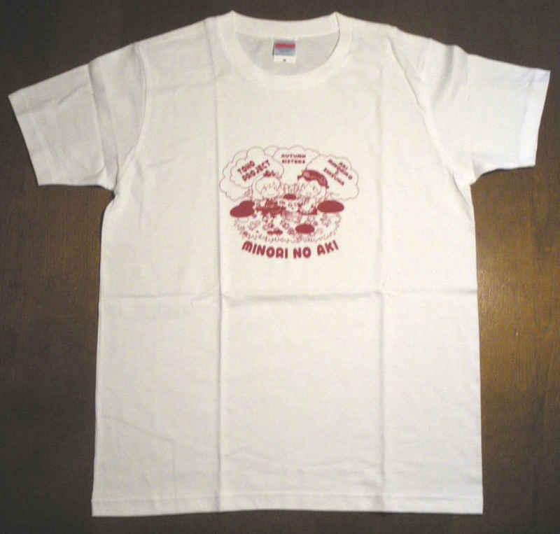 秋姉妹TシャツS [ゆきのまちかど(日向ゆう)] 東方Project