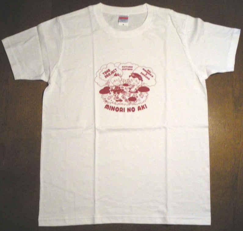 秋姉妹TシャツM [ゆきのまちかど(日向ゆう)] 東方Project