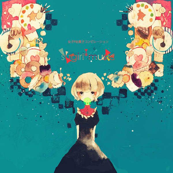 sugirl*music