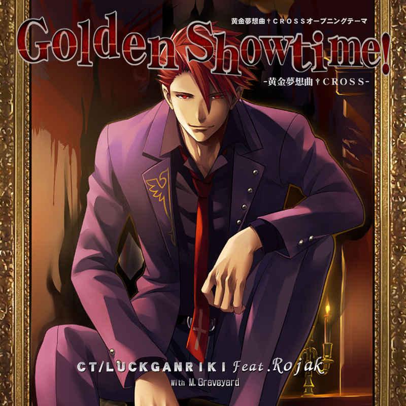 Golden Show Time! ~黄金夢想曲CROSS~