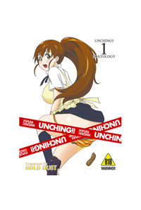 UNCHING!!