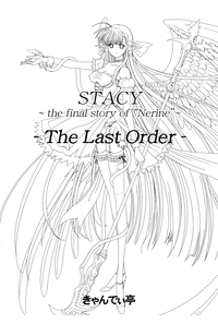 STACY -The Last Order-