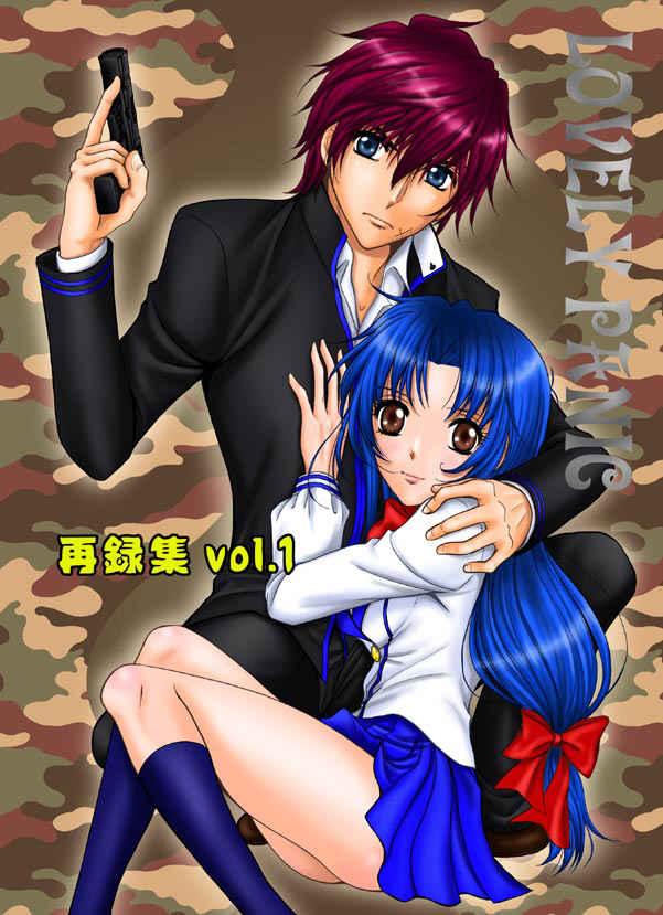 LOVELY PANIC 再録集vol.1 [Honey Pharmacy(深海リョウ)] フルメタルパニック
