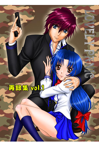 LOVELY PANIC 再録集vol.1