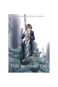 Holy Innocents' Day