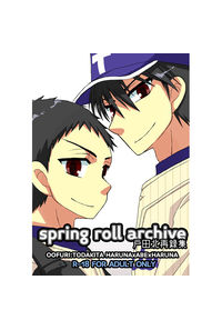 spring roll archive