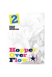 HOPPER OVER FLOW 2