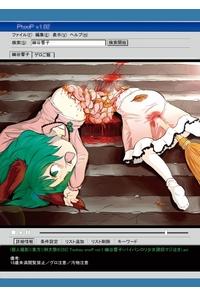(個人撮影)(東方)(例大祭9)[02] Touhou snuff vol.1 幽谷響子(パイパンロリ少女誘拐マジ泣き).avi