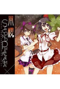 風櫻 SECOND PHANTASMA-IOSYS TOHO COMPILATION vol.21-