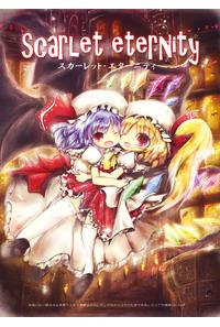 Scarlet eternity