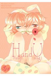 H and U