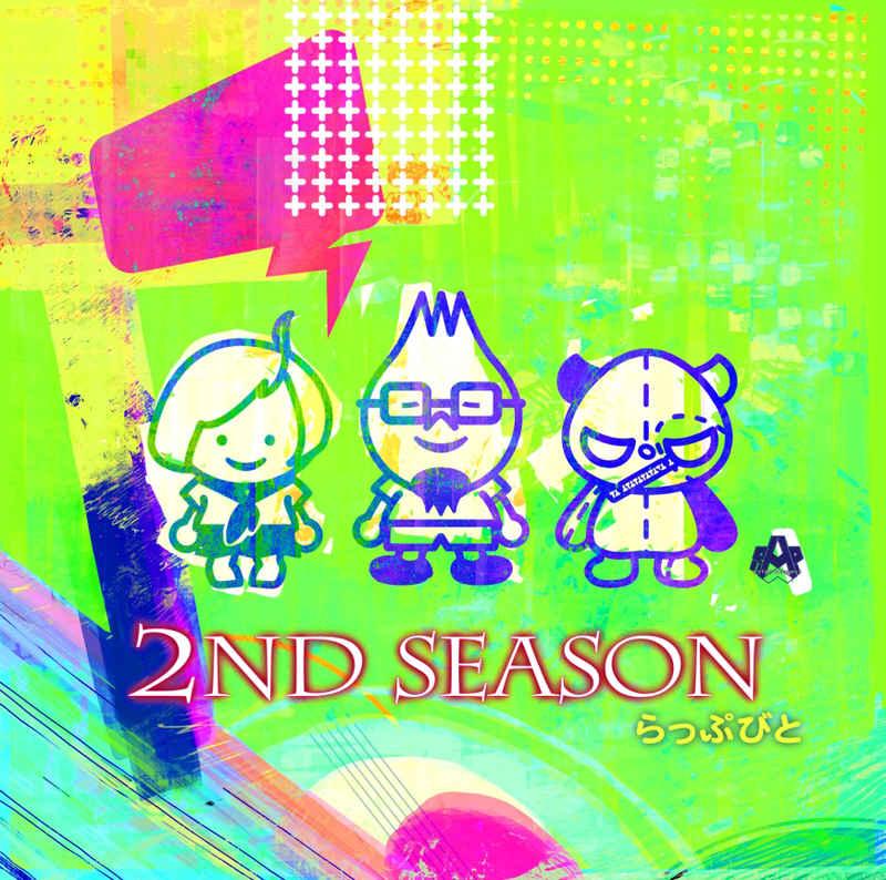2ND SEASON [Rapstar Entertainment(らっぷびと)] オリジナル