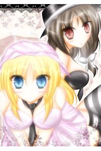 Love Love Twin Maid