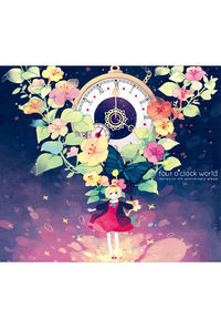 Four O'clock World