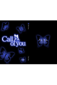 Call of you
