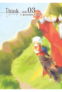 think link.03『あの日のユメ』