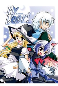 My Dear!
