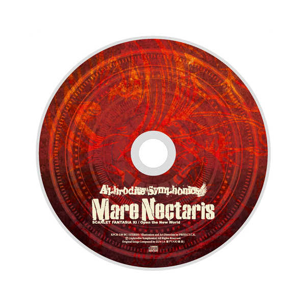 Mare Nectaris -SCARLET FANTASIA XI / Open The New World-